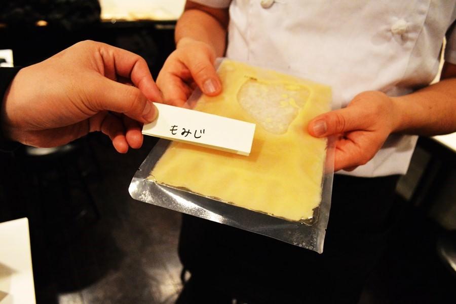 鶏モミジスープ 業務用 販売