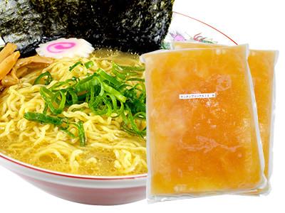 鶏清湯(とりちんたん)