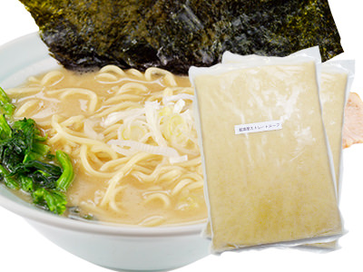 豚骨白湯(とんこつぱいたん)