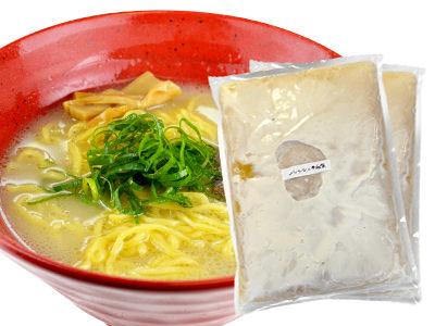 牛骨白湯(ぎゅうこつぱいたん)